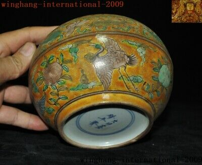"6""Rare China yellow glaze Wucai porcelain peach Crane bird Storage Pot Box Boxes 10"