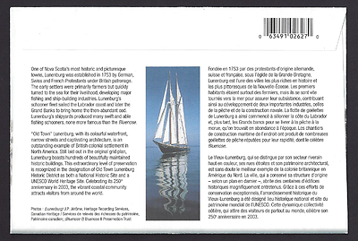 Canada  # S55   Special Event Cover    Lunenburg - 1753     New 2003 Unaddressed 2