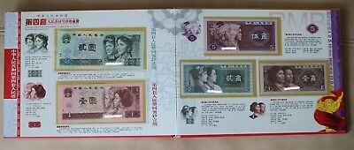Edition RMB 4th 10 x 2 Yuan Notes for 1980 /& 1990 China Booklet of the fourth
