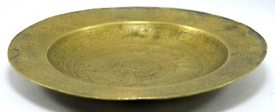 Very Rare Islamic Brass Beautiful Hand Crafted Calligraphy Plate. G3-10 US 4