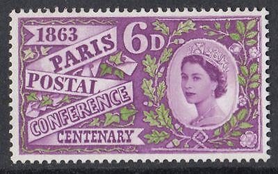 GB QE2 1953 to 1967 Predecimal Commemorative Sets MNH. Choice of Sets. 11