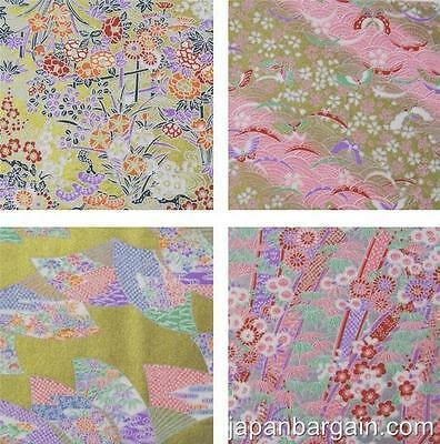 Yuzen Chiyogami Origami Paper, 110 g, 40 - Japan Centre - Origami   400x396