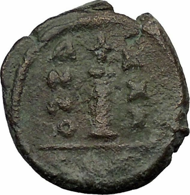 Justinian I 527AD Ancient  Medieval Byzantine Coin i32618 2
