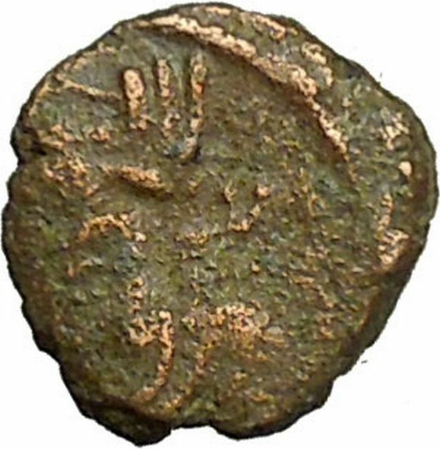 Anastasius I 491AD Ancient Medieval Byzantine Coin Monogram in Circle i34638 2