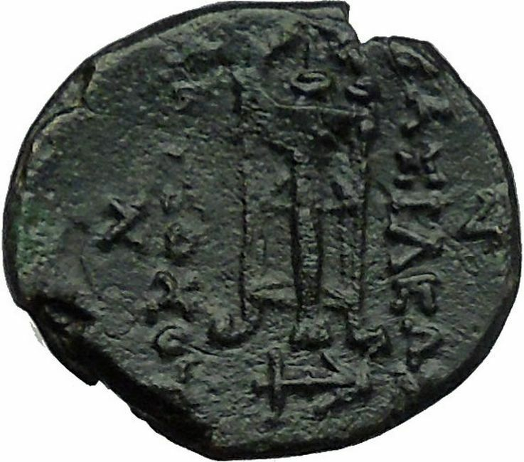Antiochus I Soter 280BC Apollo Tripod Anchor Ancient Seleucid Greek Coin i34313 2