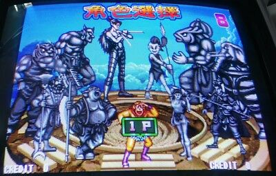 IGS PGM original game card oriental legend super special