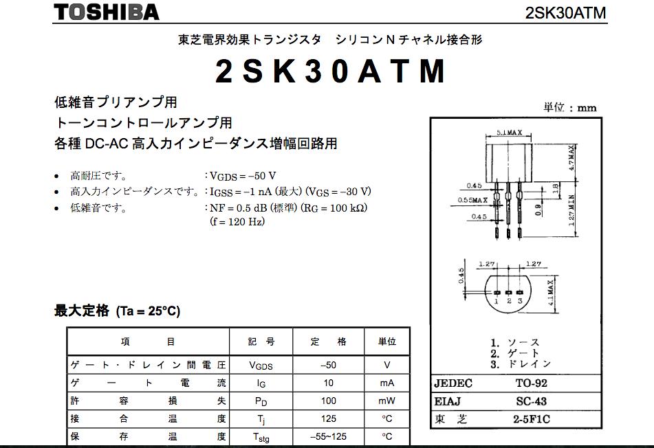 5PCS TOSHIBA 2SK30-Y TO-92