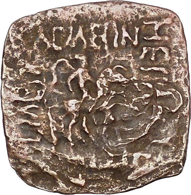 AZILISES 85BC INDO SKYTHIAN King on Horse Bull Ancient Greek Coin India i47062 2