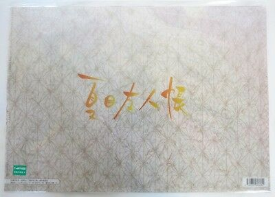 Banpresto Natsume Yuujinchou Book of Friends Prize H BookCover Clear File Madara