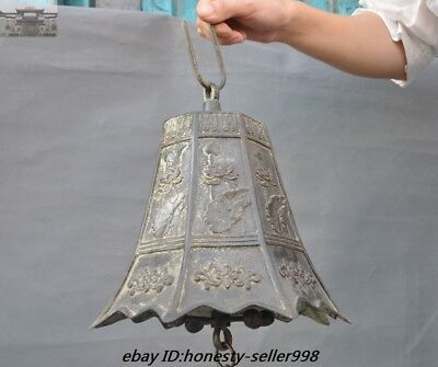"""23""""Old Chinese Buddhism Temple Bronze Lotus flower Hanging Pray Bell Zhong Bells 2"""