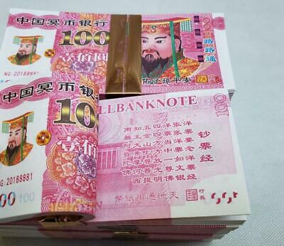 95pcs Chinese Heaven Hell Money Joss Paper Traditional Bank Note Ghost Ancestor 4