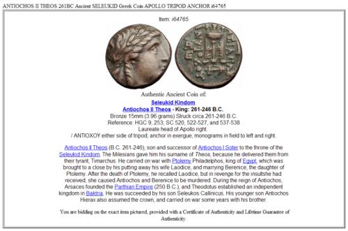 ANTIOCHOS II THEOS 261BC Ancient SELEUKID Greek Coin APOLLO TRIPOD ANCHOR i64765 3