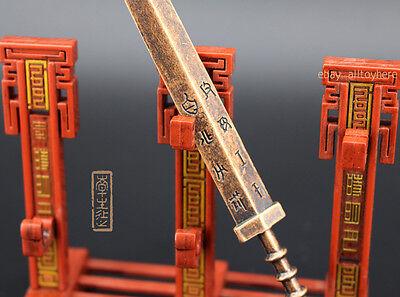 1//6 Legend of Qin Chinese sword 商剑 Heaven Sword full metal 16cm Bronze sword