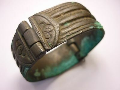 Antique Ottoman Empire Brass Bracelet 18 Century