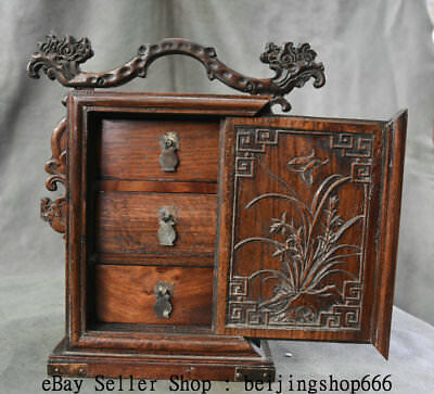 """11"""" Old China Huanghuali Wood Dynasty Portable Layer Drawer Jewelry Box Cabinet 7"""