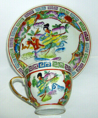 HAND painted Chinese CUP & SAUCER (FIGURINE & FLORA pattern) RARE ITEM 3
