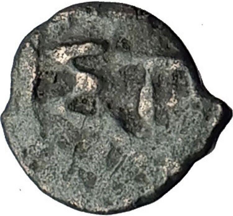 ISTROS Thrace 500BC Wheel Money Authentic Ancient Greek Coin BLACK SEA i59291 2