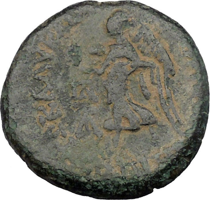 Seleukeia in Cilicia 2nd-1st CenturyBC Ancient Greek Coin Athena Nike  i36673 2