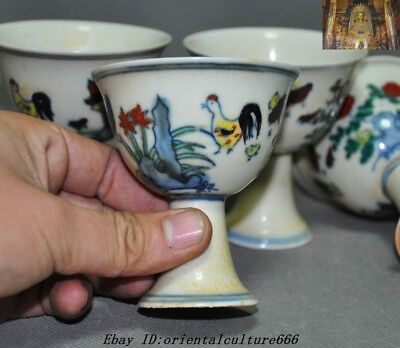Marked China Dynasty Wucai Old Porcelain chicken rooster Bowl Cup Goblet Set 8