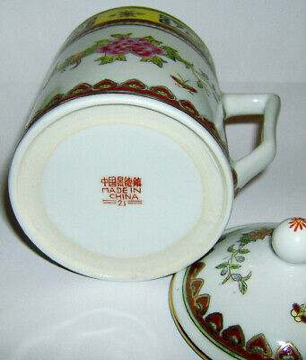 HAND painted Chinese LIDDED MUG ( Floral / Butterfly with gold trim ) 3