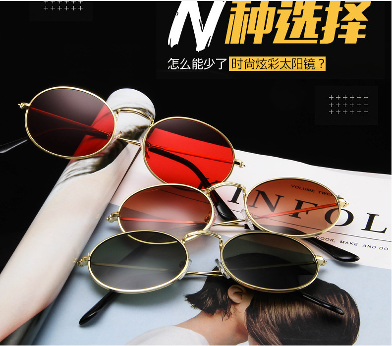 Women Small Oval Sunglasses Retro Red Eyewear Vintage Glasses Gold Metal Frame 11