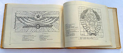 1956 USSR Soviet Russia FLOWER DESIGN Illustrated Manual Album Book RARE