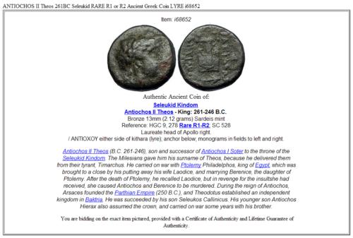 ANTIOCHOS II Theos 261BC Seleukid RARE R1 or R2 Ancient Greek Coin LYRE i68652 3