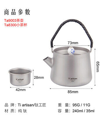 Pure Titanium Kung Fu Tea Container Hand pot Teapot cup With Filter Strainer 3