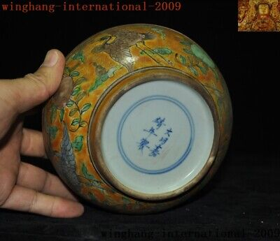 "6""Rare China yellow glaze Wucai porcelain peach Crane bird Storage Pot Box Boxes 11"