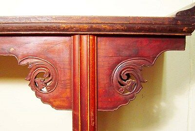Antique Chinese Altar Table (3138), Zelkova Wood, Ming Style, Circa 1800-1849 2