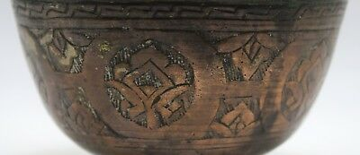 Rare Mughal Islamic Calligraphy Stamp Religious Copper Bowl Collective. G3-73 US 6