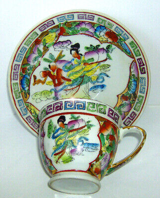 HAND painted Chinese CUP & SAUCER (FIGURINE & FLORA pattern) RARE ITEM 2