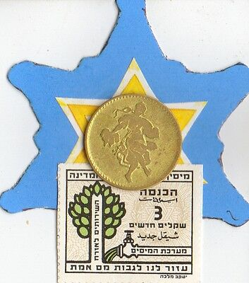 "1890-1914  *RARE  *Jewish Star of ""David"" on  *german BEER  TOKEN 2"
