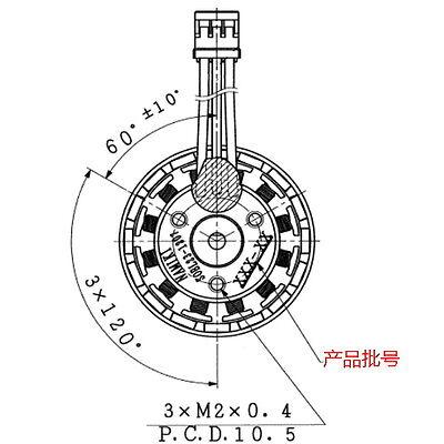 Dc5v 12v Micro Dc Brushless Motor Outer Rotor 3 Phase 16 Pole Rare