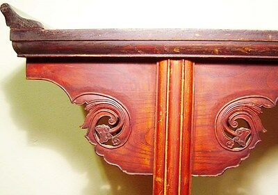 Antique Chinese Altar Table (3138), Zelkova Wood, Ming Style, Circa 1800-1849 3