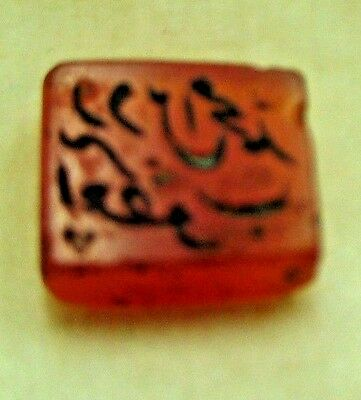 Seal Antique Agate Stone With Ancient Arabic Writing Middle East Rectangular 4
