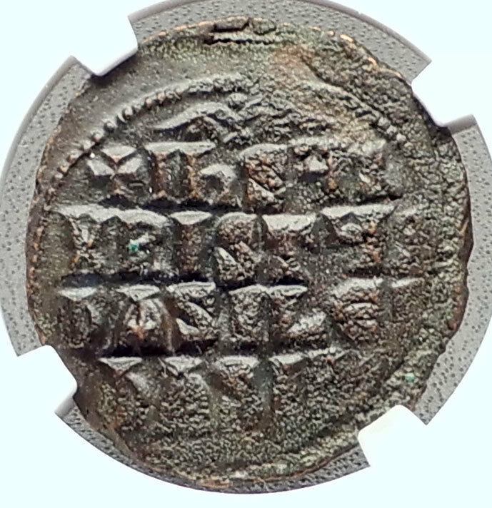 JESUS CHRIST Class A3 Anonymous Ancient 1020AD Byzantine Follis Coin NGC i72352 2