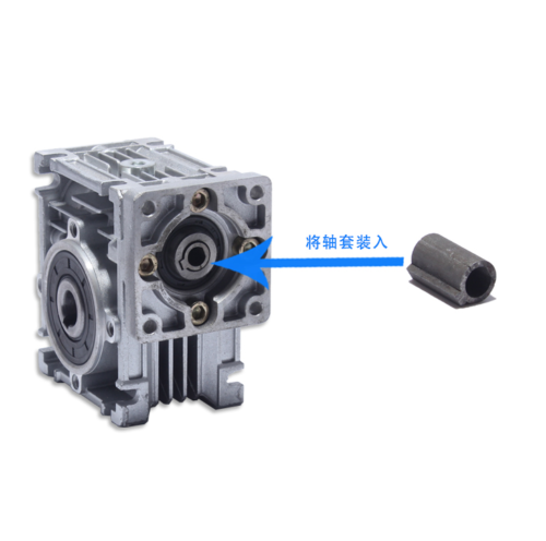 57 Stepper Motor Connected to RV030 Worm Gear Sleeve 6.35mm / 8mm Shaft to 11mm 6