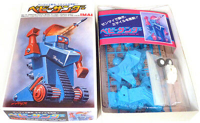 IDEAL TOYS ROBOT COMMANDO Motorized Model Kit by IMAI JAPAN Hard To Find!
