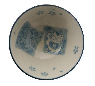 Petit bol chat japonais ceramique Japon Made in Japan Ø 11.6cm maneki neko 40565