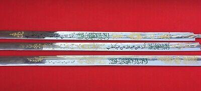 Al-Qadib Replica Holy Islamic Sword of Hazrat Mohammad Peace Be Upon Him 9