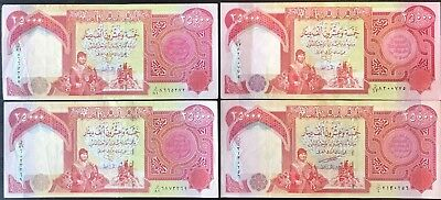 IRAQ MONEY - 100,000 IQD (4) 25,000 IRAQI DINAR Notes -AUTHENTIC - FAST DELIVERY 3