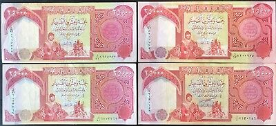 ONE TENTH MILLION IRAQI DINAR - 100,000 DINAR in (4) 25000 Notes - FAST DELIVERY 3