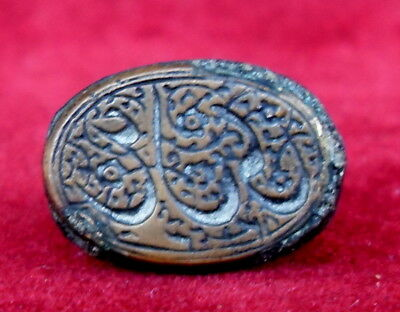 TURKEY ANTIQUE V.OLD OTTOMAN BRONZE SMALL SEAL STAMPER SIZE 1.2x1.5x2.3cms 3