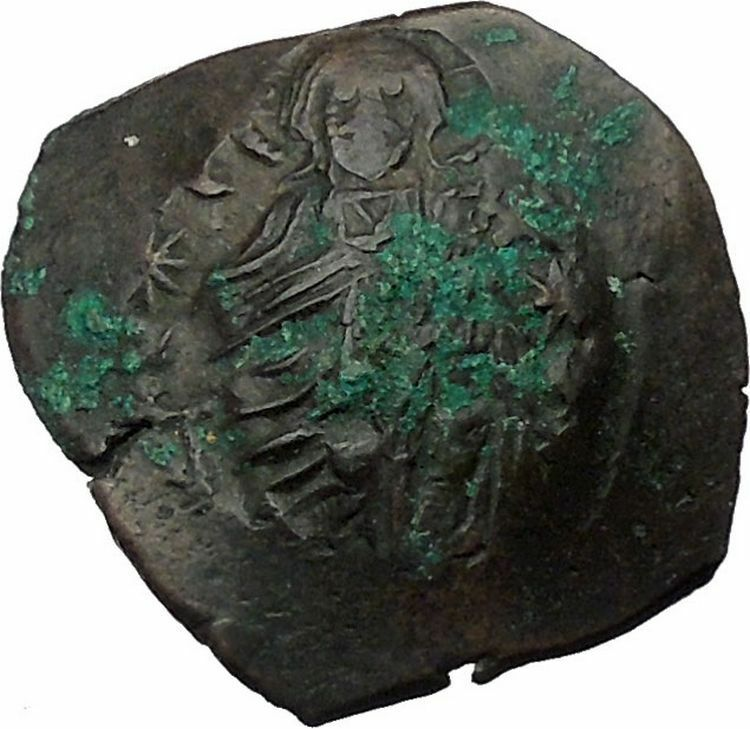 Authentic Ancient Medieval Byzantine Trachy Coin circa 1100-1300 AD i46068 2