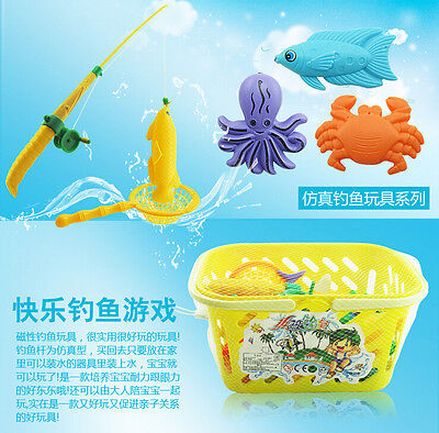 Set Magnetic Fishing Fish Rod Model Net Game Fun Toy Kid Children Baby Bath Time