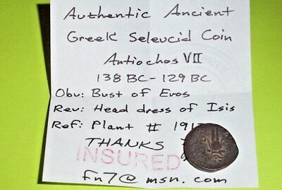 Antiochos VII 138BC ancient Greek Coin headdress of Egyptian Isis Eros Cupid VG 4