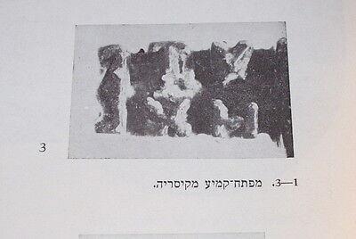 SCARCE Ancient ROMAN AMULET KEY inscription TYXH tyche lock tool antique ATIQOT 2