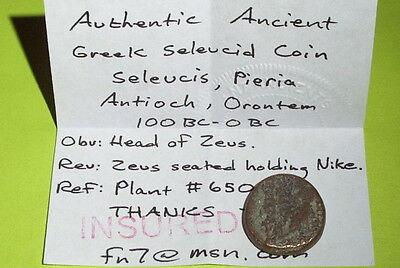 Seleucis Pieria Antioch Orontem 100 BC GREEK COIN seleucid ZEUS Nike treasure G