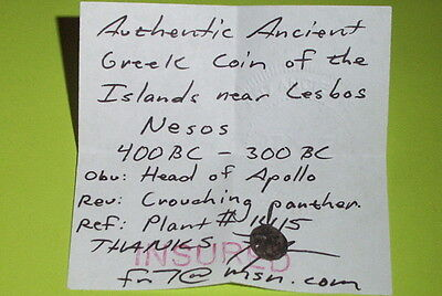 Ancient GREEK COIN crouching panther ISLANDS NEAR LESBOS 400 BC NESOS old cat